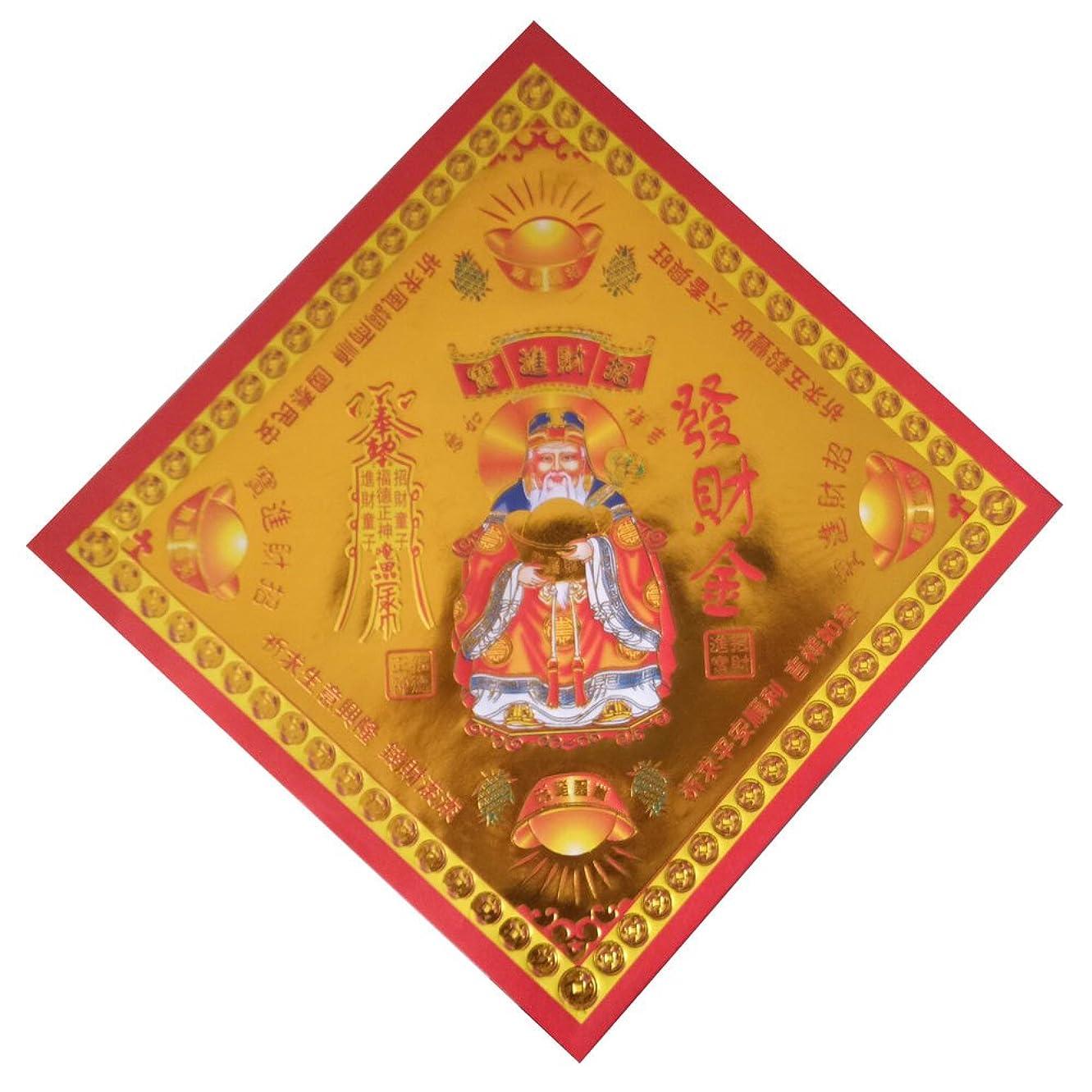 溶岩混乱させるオプショナルzeestar祖先Money Joss用紙、中国お金お金、ゴースト、Sacrificial Offerings、Offerings to the Gods?–?facaijin (40個)