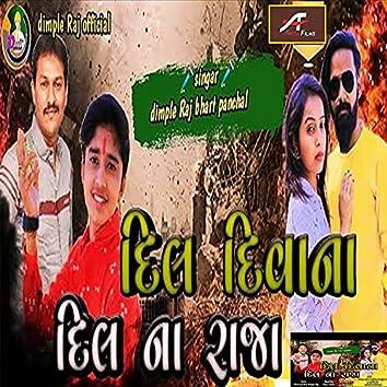 Dil Na Raja (Gujarati)
