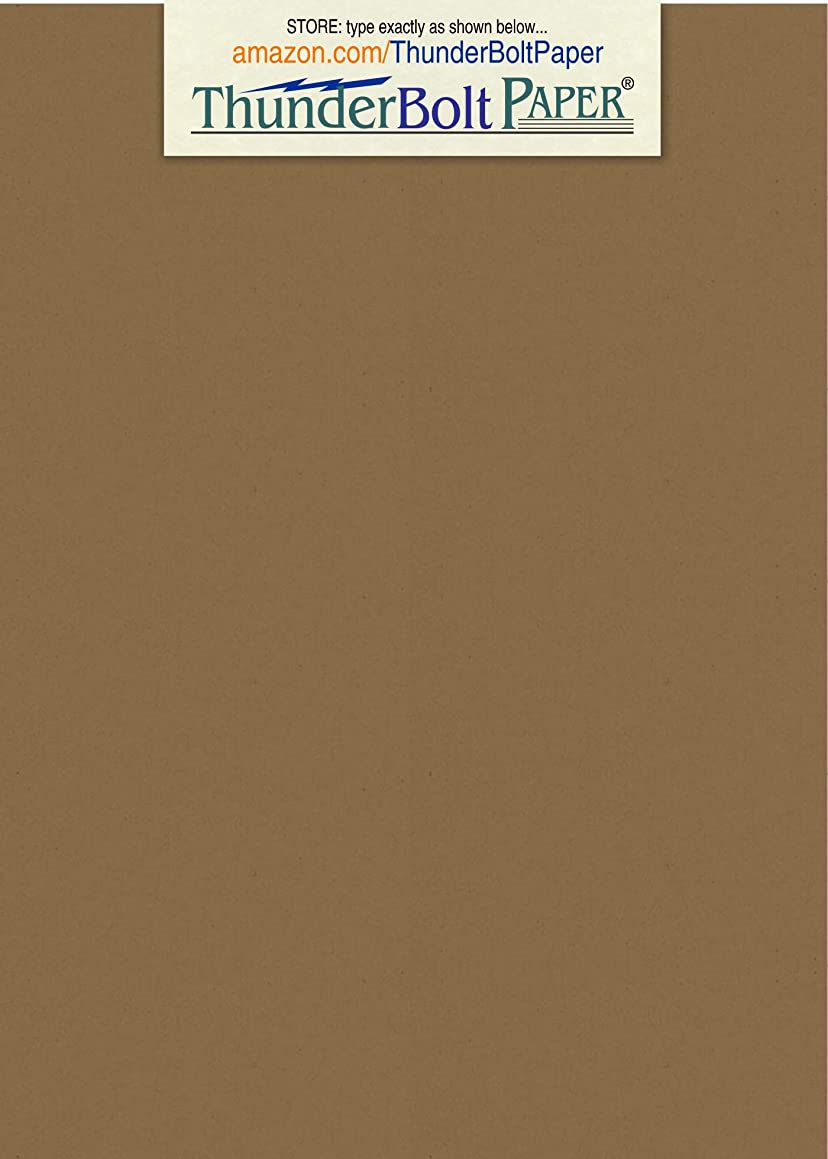 50 Brown Bag Colored Cardstock Paper Sheets - 5 X 7 inches Photo|Card|Frame Size – 80 lb/Pound Cover|Card Weight 216 GSM - Natural Kraft Fiber with Darker Specks - Slightly Rough Finish