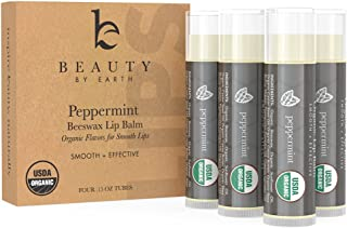 Organic Lip Balm Peppermint - 4 Pack of Natural Lip Balm, Lip Moisturizer, Lip Treatment for Dry Lips, Lip Care Gifts for Women or Men, Lip Repair, Organic Chapstick for Soft Lips, Stocking Stuffers