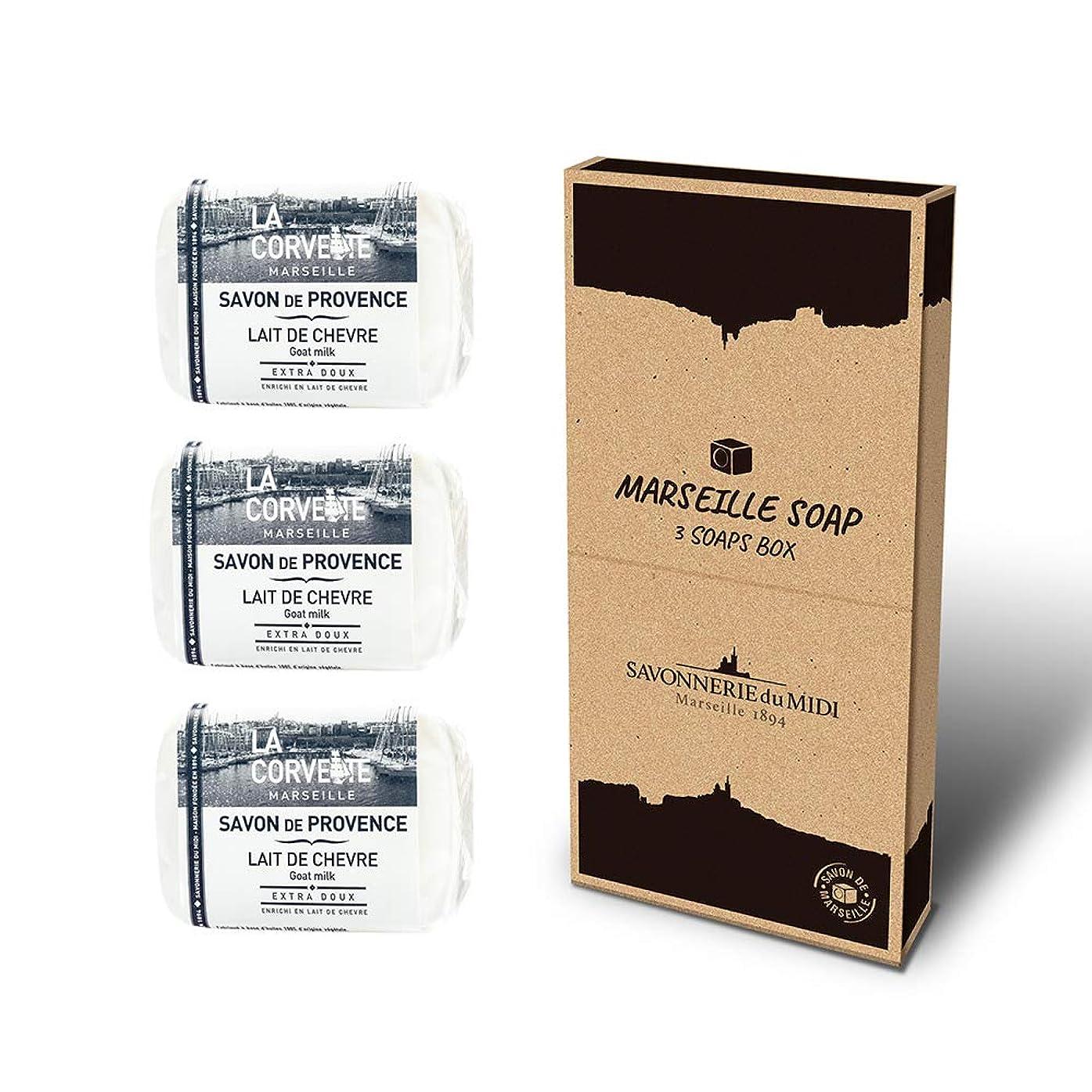 船乗りクレーター雰囲気マルセイユソープ 3Soaps BOX ゴートミルク