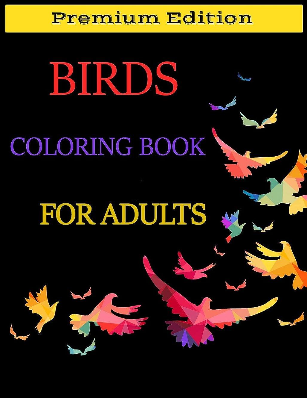 ダイジェストピクニック相互Birds Coloring Book for Adults: Beautiful Birds Patterns for Stress Relieving and Relaxation. Adult Coloring Books Birds, beautiful birds coloring book.