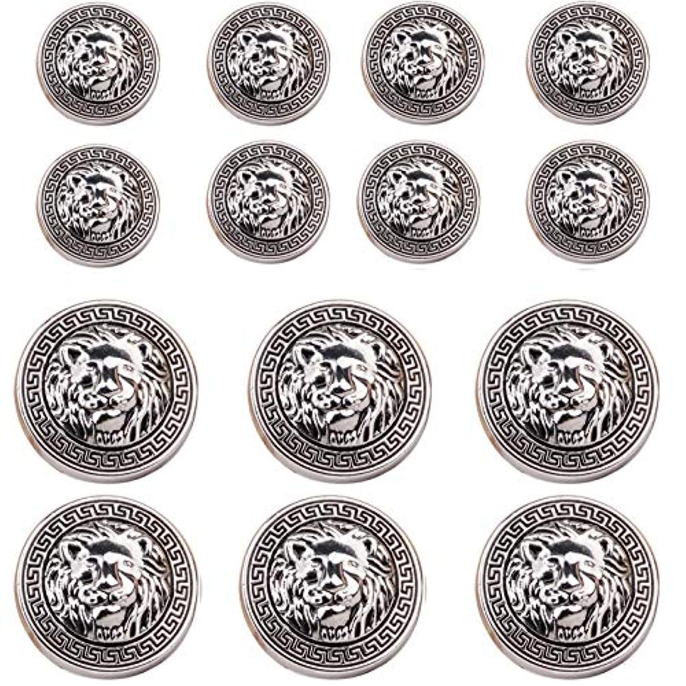 14 Pieces Silver Vintage Antique Metal Blazer Button Set - 3D Lion Head - for Blazer, Suits, Sport Coat,18mm 23mm