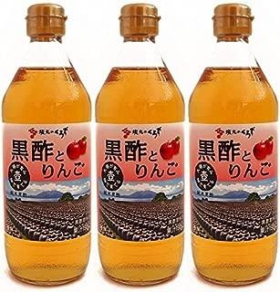 [500ml×3本] 飲む黒酢 黒酢とりんご 鹿児島県福山町の坂元醸造