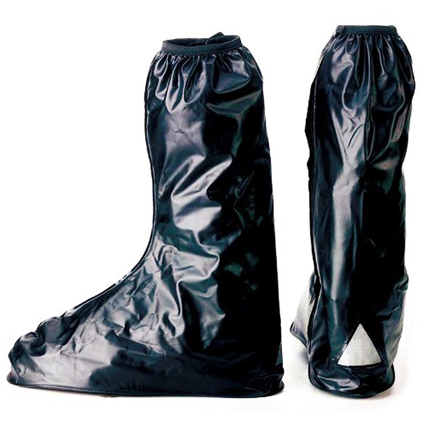 作詞家立場いつ【ノーブランド品】 靴を履いたまま履ける!! レインブーツ 靴 ブーツ シューズ防水 バイク雨具 コンパクトで携帯に便利!レインブーツカバー【ブラック Lサイズ】