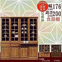 [開梱設置付] 幅176cm 高さ200cm 引き戸 食器棚 スライド式カウンター付き カップボード ナチュラル タモ材 木製 木目調 完成品 日本製 大川家具 家具 インテリア 和風 クラシック キッチン 台所 12000080007