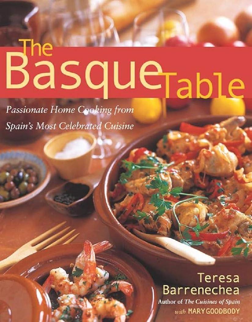 プロペラ無秩序包帯The Basque Table (English Edition)