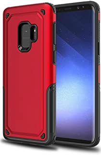 Galaxy S9 Case, Hyperion [Titan Series] Slim Dual Layer Protective Cell Phone Cover for Samsung Galaxy S9 (2018) - Red