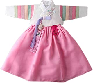 Korean Traditional Hanbok Babies Girls Costumes Dress First Birthday Party DOLBOK 1-15 Ages yjg105