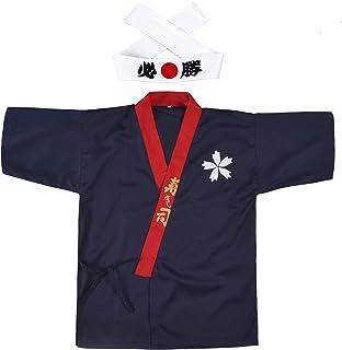 Elibelle Japanese Sushi Chef Coat Uniforms Kimono for Unisex