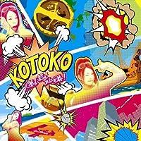 Shichitenbatto Shijoshugi! by Kotoko (2007-10-17)
