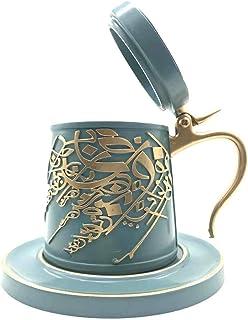 Qihong Incense Burner (Dusty Blue),Classic Arabic Style Incense Burner, Bakhoor Burner, Oud Burner,Bakhoor mabkhara