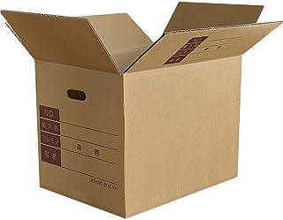 ボックスバンク ダンボール 引っ越し 段ボール箱 100サイズ(記入欄・取っ手穴付)10枚セット FD06-0010-d 強化材質