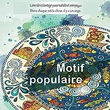 Motif populaire Livre de coloriage pour adultes 200 pages - Dans chaque petite chose, il y a un ange. (Mandala) (French Ed...