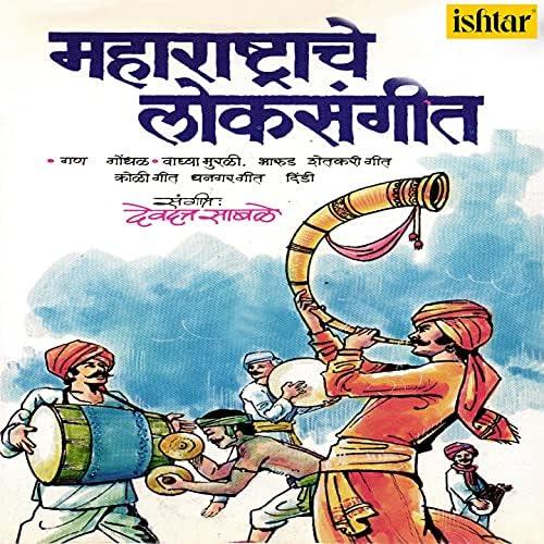 Shahir Sable, Devdatta Sable, Sharadkumar & Ravindra Sathe