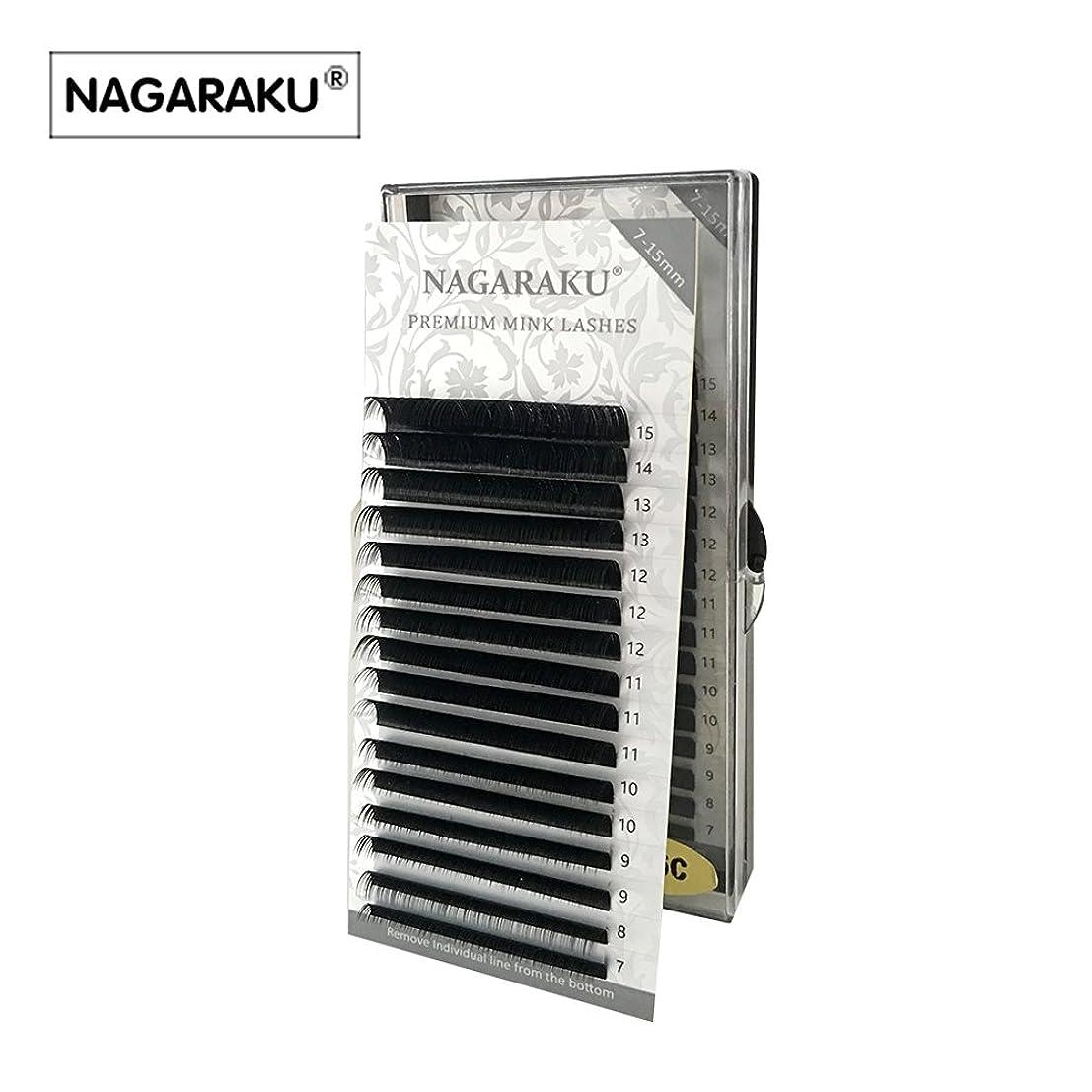 工夫するゲージうねるNAGARAKU 太さ0.15mm Dカール 7~15mmミックス まつ毛エクステンション