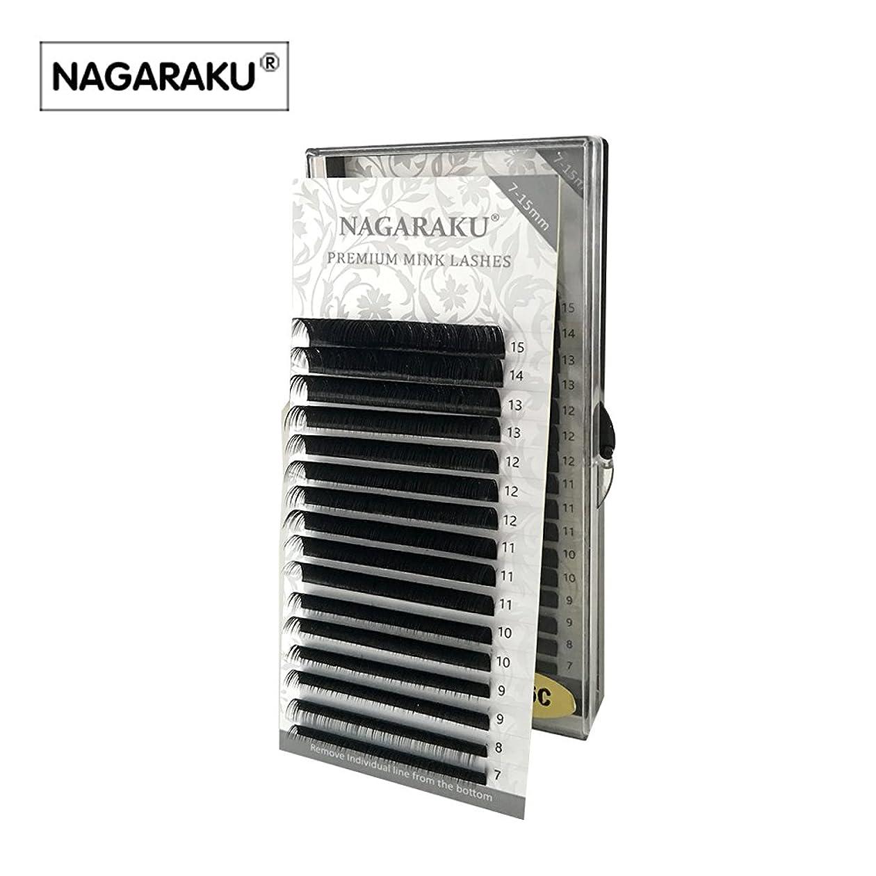 増幅原子炉案件NAGARAKU 太さ0.15mm Dカール 7~15mmミックス まつ毛エクステンション