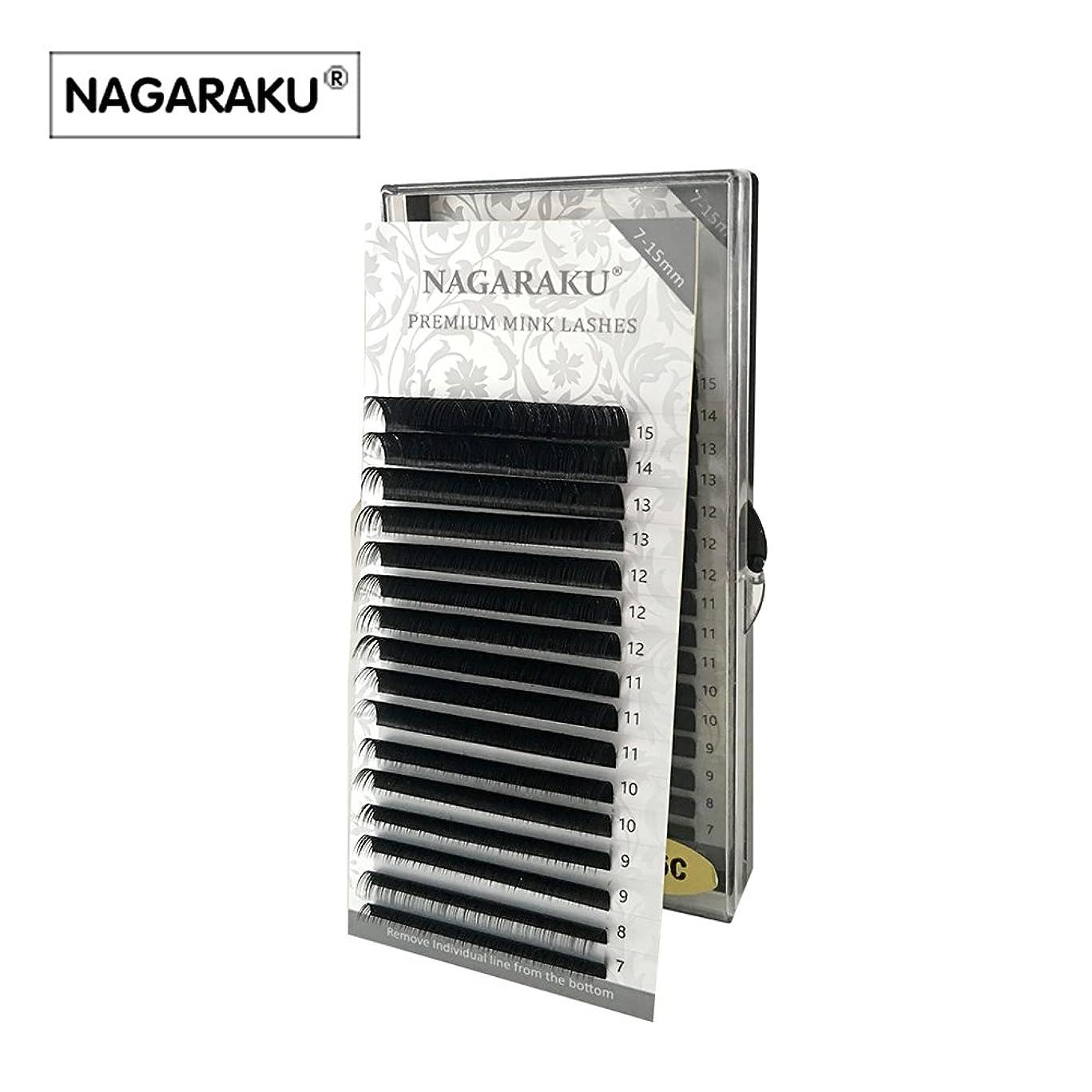 三角形調停するブラシNAGARAKU 太さ0.15mm Jカール 7~15mmミックス まつ毛エクステンション