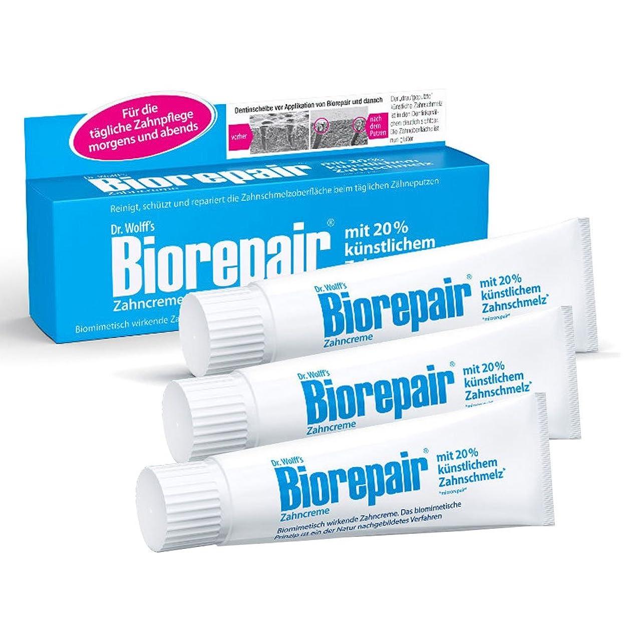クリープ反逆者中にBiorepair 歯磨き粉オリジナル、75ml 歯の保護 耐摩耗性 x 3 [並行輸入品]