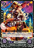 Fire Emblem 0 Cipher Card Game Corrin Female Dragon Horn Princess P10-008PR