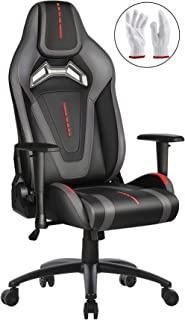 Furious Gaming Chair Racing Style Swivel Computer Gamer Chair with Fully Foam,  Esports Video Game Chair,  PU Leather Executive Office Chair with Lift Headrest and Lumbar Support Gray