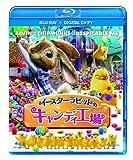 イースターラビットのキャンディ工場 (デジタルコピー付) [Blu-ray] image