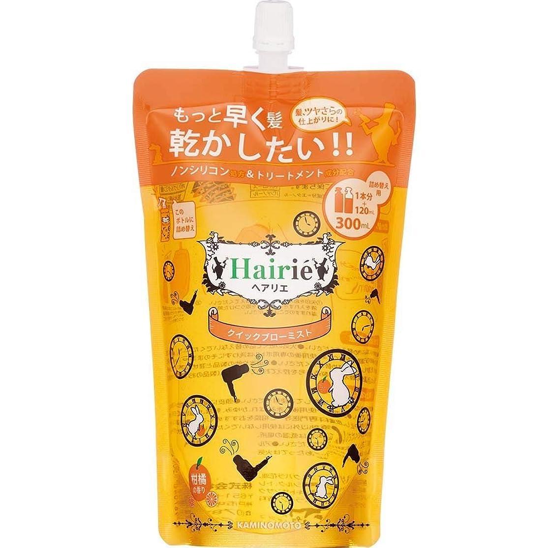 パイプライン受け皿仕様ヘアリエ クイックブローミスト 柑橘の香り 詰め替え 300mL×6個