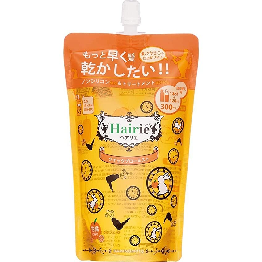 ウサギマオリ害虫ヘアリエ クイックブローミスト 柑橘の香り 詰め替え 300mL×3個