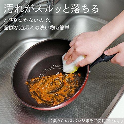 アイリスオーヤマIH対応フライパン26cmダイヤモンドコートオレンジKITCHENCHEFDIS-F26