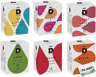 UCC ドリップポッド 世界のコーヒー飲み比べお試し 6種 各12個セット 隣の煎茶ティッシュセット