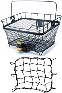 Topeak MTX Rear Bike Basket Kit with Cargo Net to Secure Your Stuff   QuickTrack Attaches to Any Rack
