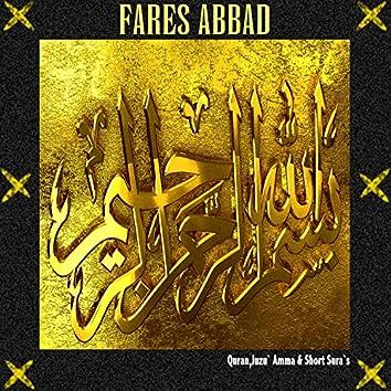Quran, Juzu' Amma & Short Sura's
