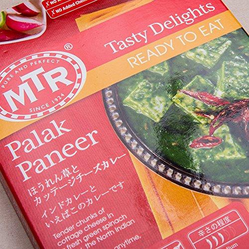 レトルトカレー MTR パラックパニール 300g 【2人前】 ほうれん草とカッテージチーズのカレー