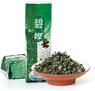 GOARTEA 250g / 8.8oz Supreme Spring Suzhou Biluochun Bi Luo Chun Pi lo Chun Snail Shape Chinese Green Tea
