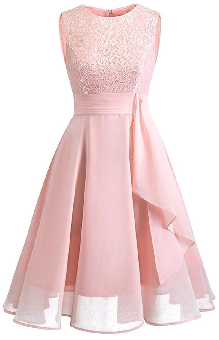 Womens Lace Bridesmaid Party Dresses Vintage Floral Formal Cocktail Dress R07