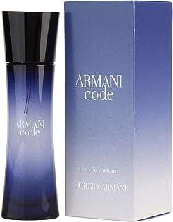Giorgio Armani - Code Femme (Eau De Parfum) 75 ml Code Femme (Eau De Parfum) - 75 ml