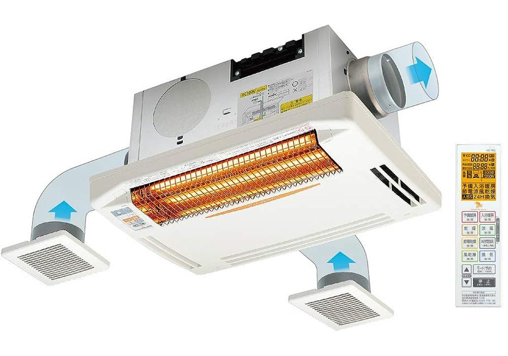 すぐにモンキーぺディカブ標準工事費込 高須産業 浴室換気乾燥暖房機 (天井用?2~3室換気タイプ) BF-563RGD グラファイトヒーター