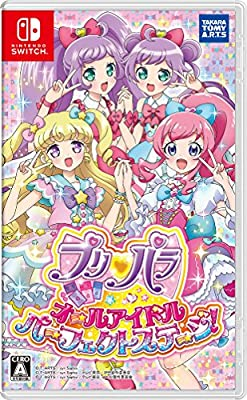 PriPara All Idol Perfect Stage NINTENDO SWITCH JAPANESE IMPORT REGION FREE by