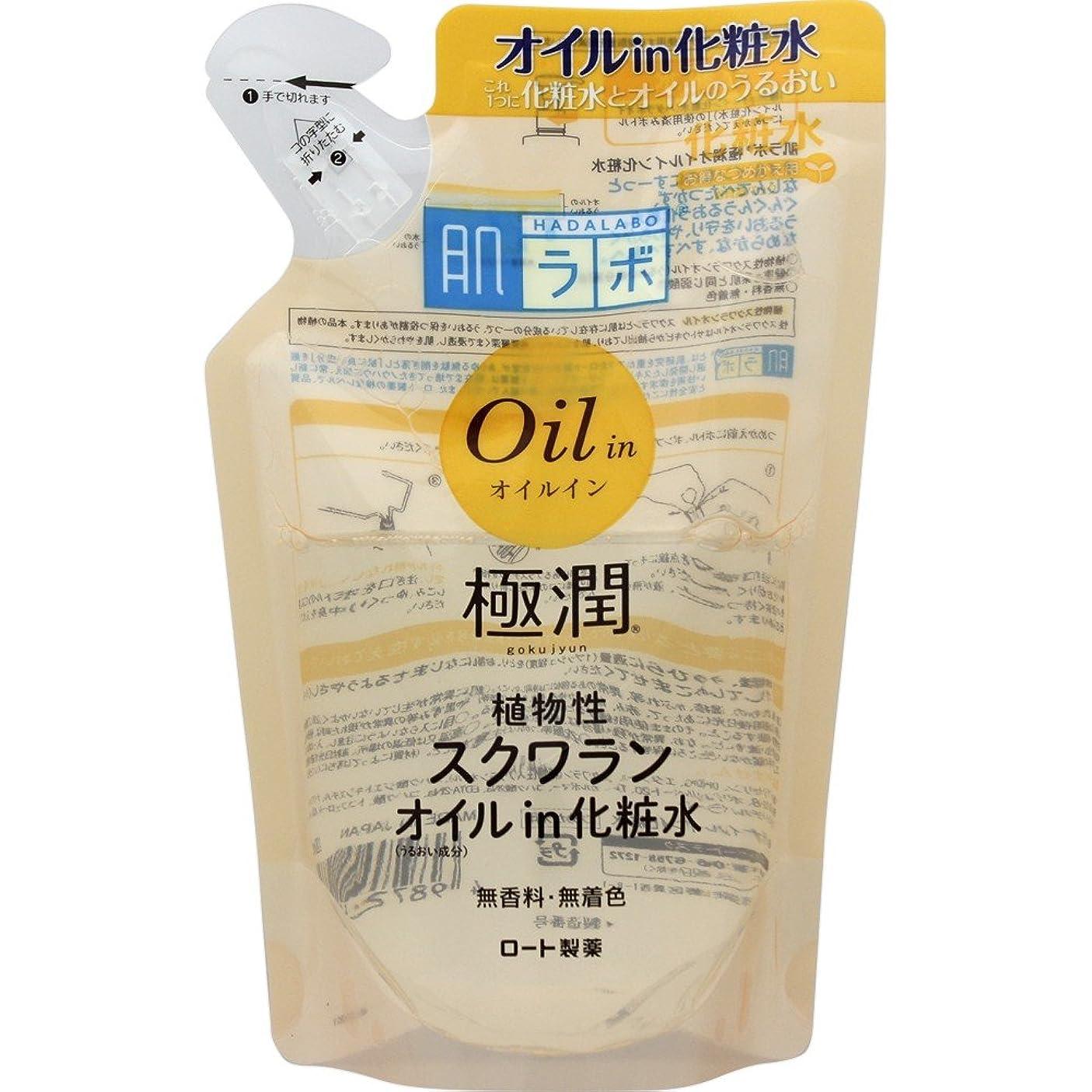 線形ホバーナインへ肌ラボ 極潤オイルイン化粧水 <詰替用> 植物性スクワランオイル配合 220ml