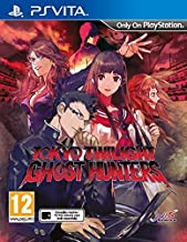Tokyo Twilight Ghost Hunters (Playstation Vita) by NISA America