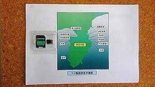 新版 Lowrance GPS魚探 専用 デジタル マイ海図 ( 伊豆半島版 )