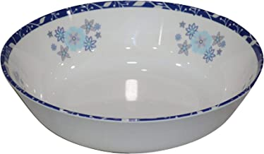 Hoover Ocean Soup Bowl 8 1/4