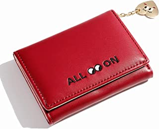 Pusaman The Ms. Wallet a Short Paragraph Folded Multi-Card Clutch Bag (Color : Red, Size : 10.5 * 2 * 8cm)
