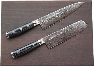 Yaxell GOU 101 Set de couteaux de cuisine et couteau à légumes Nakiri Cœur en acier poudre 63HRC + planche à découper en b...