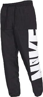 Nike - Dri-Fit Basket Pant col 010 CW7351