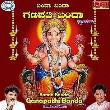 Banda Banda Ganapathi Banda