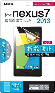 Nexus 7(2013) 用 液晶保护膜TBF-NX713FLS 防指纹