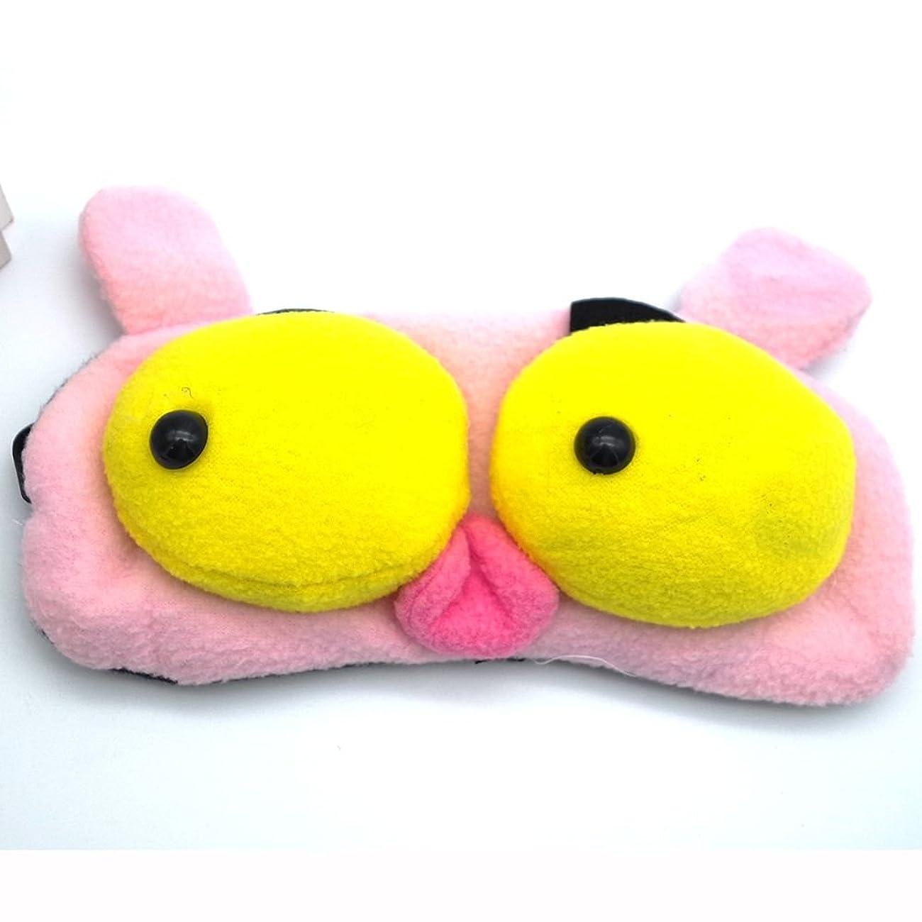 ご近所電子レンジトレイルNOTE 1ピースかわいい動物睡眠アイマスクパッド入りシェードカバーフランネル睡眠マスク休息旅行リラックス睡眠補助目隠しカバーアイパット