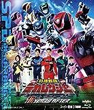 特捜戦隊デカレンジャー 10 YEARS AFTER [Blu-ray]