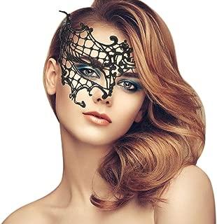 duoduodesign Exquisite Lace Masquerade Mask (Black/Half/Soft Version/New)